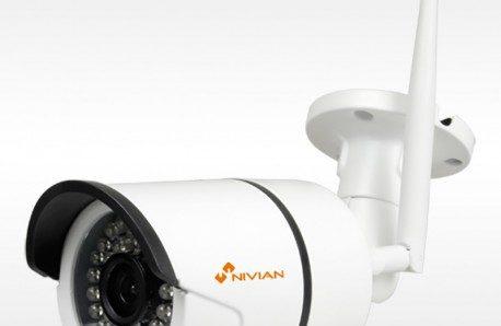 Quelle est en ce moment la meilleure caméra de surveillance de l'année photo 3