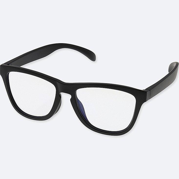 info pour trouver le prix le plus bas france pas cher vente Les conseils pour bien acheter sa lunettes de repos en 2019 ...